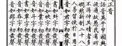 韩语系列(1)初识
